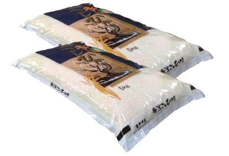 画像1: 【無洗米】令和2年産・新潟県産 特選コシヒカリ10kg (1)