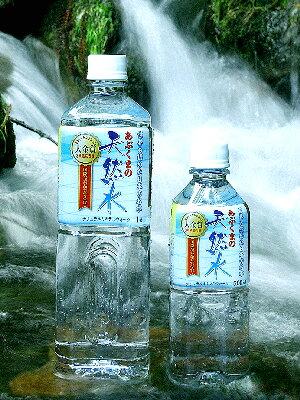 画像1: モンドセレクション8年連続金賞受賞!国際最高品質賞受賞「あぶくまの天然水」1箱(1L×10本) (1)